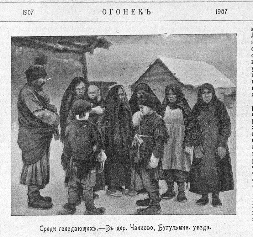 Никаб у волжских татар, изображение №5