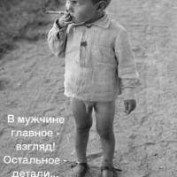 Фотография Карима Газимагомедова