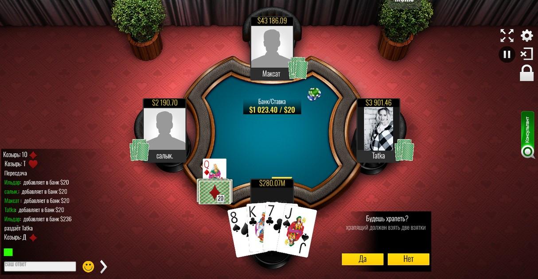 Играть в карты храп бесплатно онлайн казино на кипре