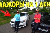 Виталий Зеленый фото №49