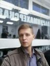 Фотоальбом Алексея Дубова