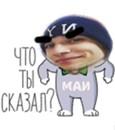 Фотоальбом Егора Кузьмина