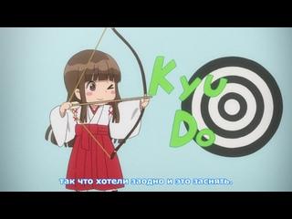 [MedusaSub] Tsurune: Kazemai Koukou Kyuudoubu | Звук тетивы: Клуб кюдо старшей школы Каземай – 14 серия – русские субтитры