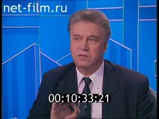 Оле́г Ива́нович Ло́бов - представитель президента в Чечне 1995 -1996 год.Час пик (1995) 11.10.1995