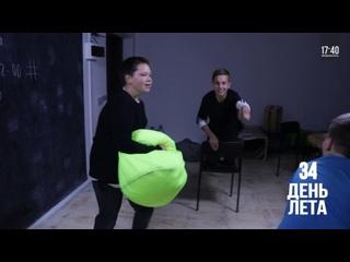 34 День \ 92 Дня Лета Челендж \ Устроить бой подушками