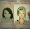 Нюра Бардакова фотография #41
