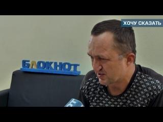 Против сироты-юриста из Краснодара уголовное дело