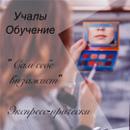 Альбина Мухаметова фотография #19