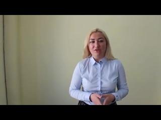 Видео резюме - Пример 2