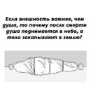 Персональный фотоальбом Муслима Муслимова