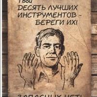 СтасВересов