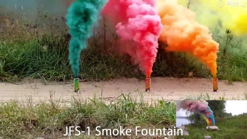 JFS-1 Smoke Fountain