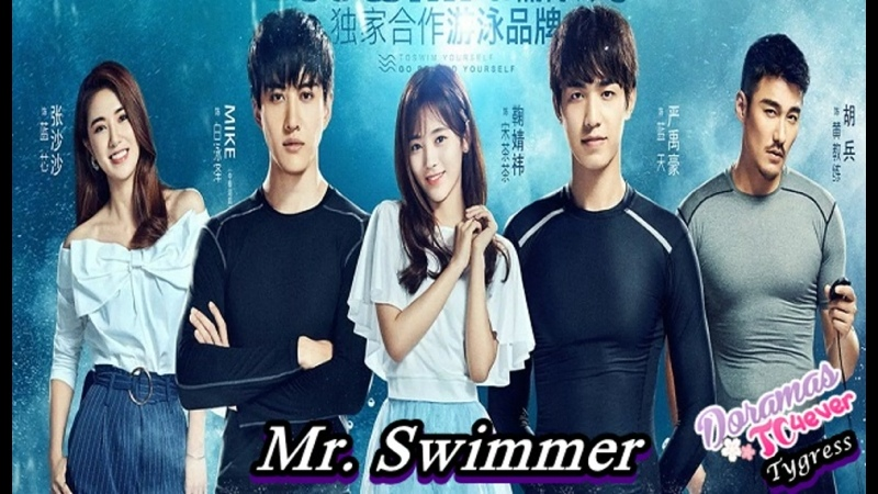 Mr Swimmer Episodio 18 DoramasTC4ever