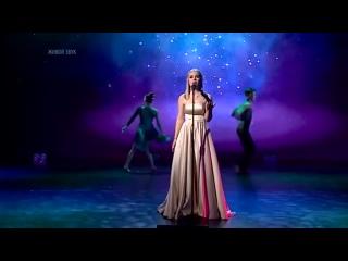 Анна Саютина-When We Were Young «Поверь в Себя» 2 тур