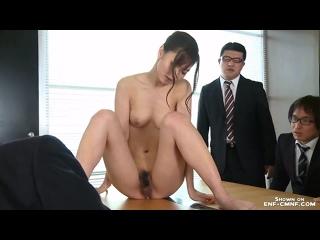 OON, ENF, CMNF – секретаршу в Японии раздевают догола и унижают за секс в кабинете начальника