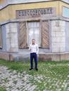 Персональный фотоальбом Евгения Рожкова
