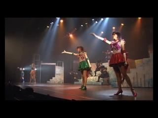 Sailor Moon - Le Mouvement Final [musical]