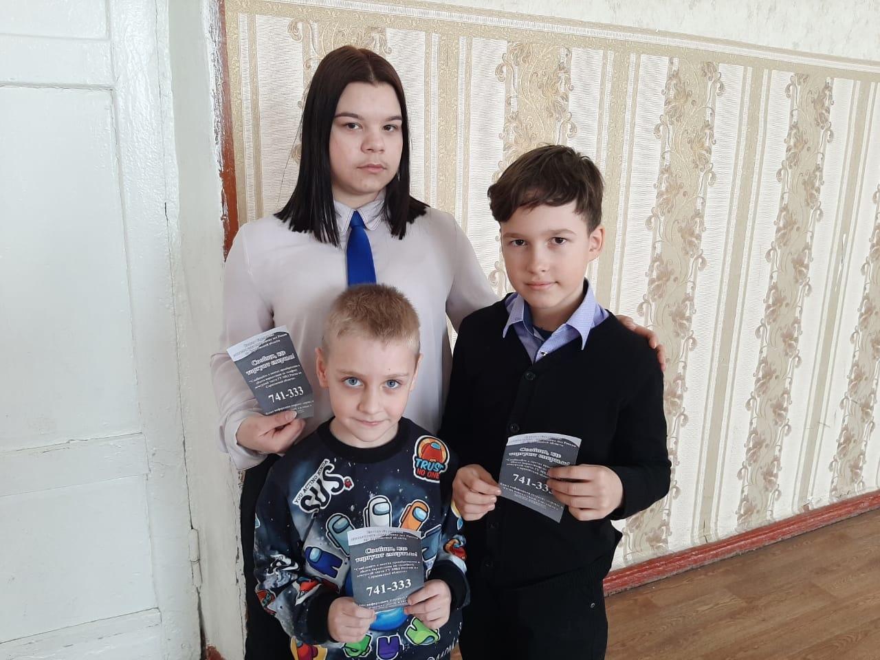Петровские волонтёры напомнили школьникам о вреде наркотиков и психотропных веществ