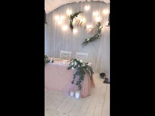 Видео от Оформление свадьбы. Декор | Нижний Новгород