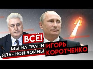 """Военный эксперт: """"Россия готова к постройке пролива им. Сталина"""""""