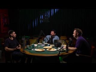 [kuji podcast] Артур Чапарян (KuJi Podcast 5)