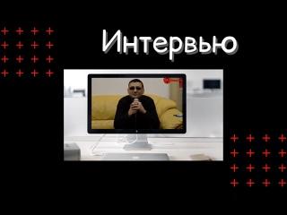 """Алмас Багратиони / Интервью / Радио """"Новая Тема"""""""