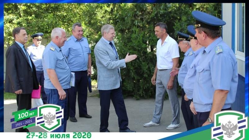 2020.07 ФГП ВО ЖДТ РОСПРОФЖЕЛ