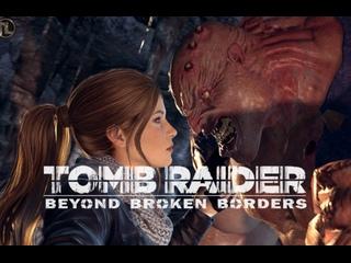 Lara croft belly inflation 2 watch online