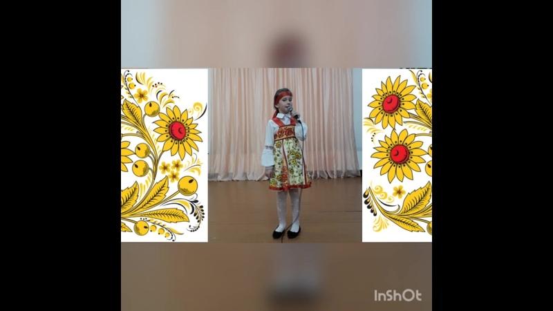 Кабакова Анна