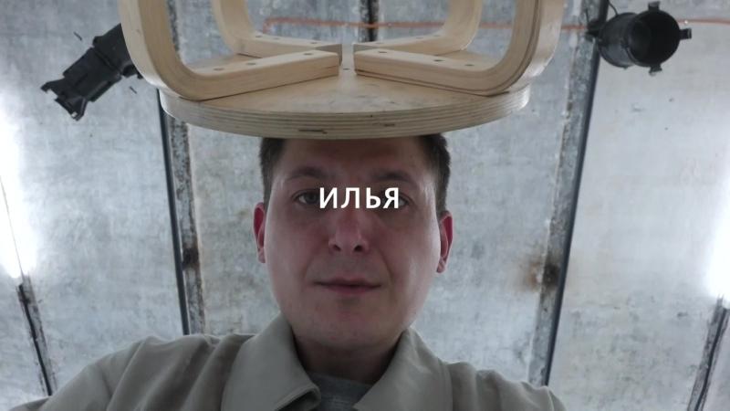 все больше чем кажется Илья Селецкий Танц Концерт СДВИГ