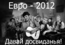 Виноградов Всеволод | Москва | 12