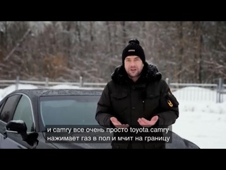 Угон машины в другую страну , регион Toyota Camry 2019 г