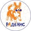 Ветеринарная клиника Раденис