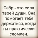 Персональный фотоальбом Азамата Кожагелдиева