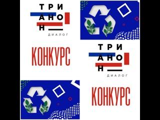 Video by Национальный Совет молодёжных объединений России