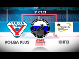 Видеообзор матча «VOLGA PLUS» - «КНПЗ» | СЛХЛ