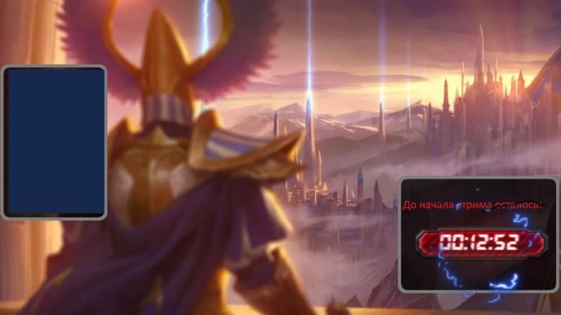 Warhammer Total War II Легендарная Сложность , Имрик драконов друг или дрюк, черт их эльфов разберёт