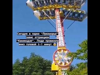 ОЧЕВИДЕЦ kullanıcısından video