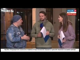 """ГТРК """"Тула"""" - интервью с Вениамином Найманом (эфир от )"""