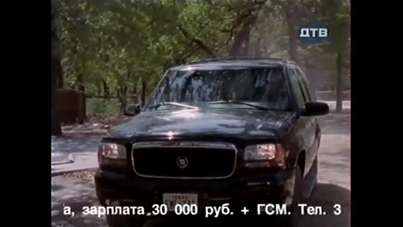 Крутой Уокер 9 Сезон 6 10 Серии