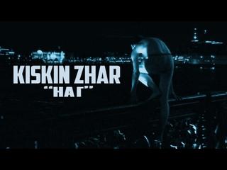 Kiskin Zhar - НАГ [OFFICIAL VIDEO]