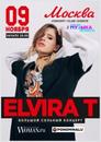 Tugusheva Elvira   Москва   43