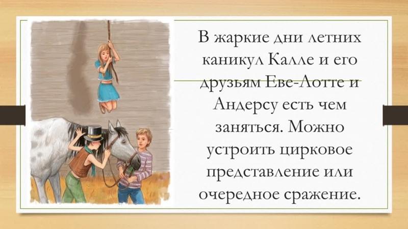 Елесин Михаил 4Б