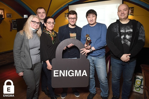 «Enigma №119, 27 апреля» фото номер 263