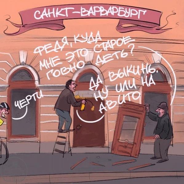 Обратная сторона Петербурга. С чем согласны?Автор: Павел ...