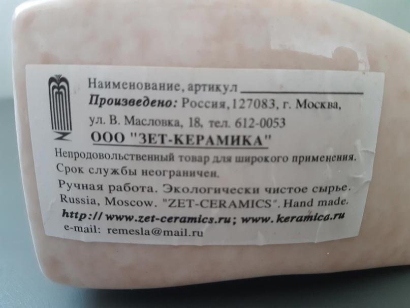 Новая керамическая ваза. Ручная | Объявления Орска и Новотроицка №23584