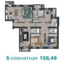 Объявление от Artyom - фото №8