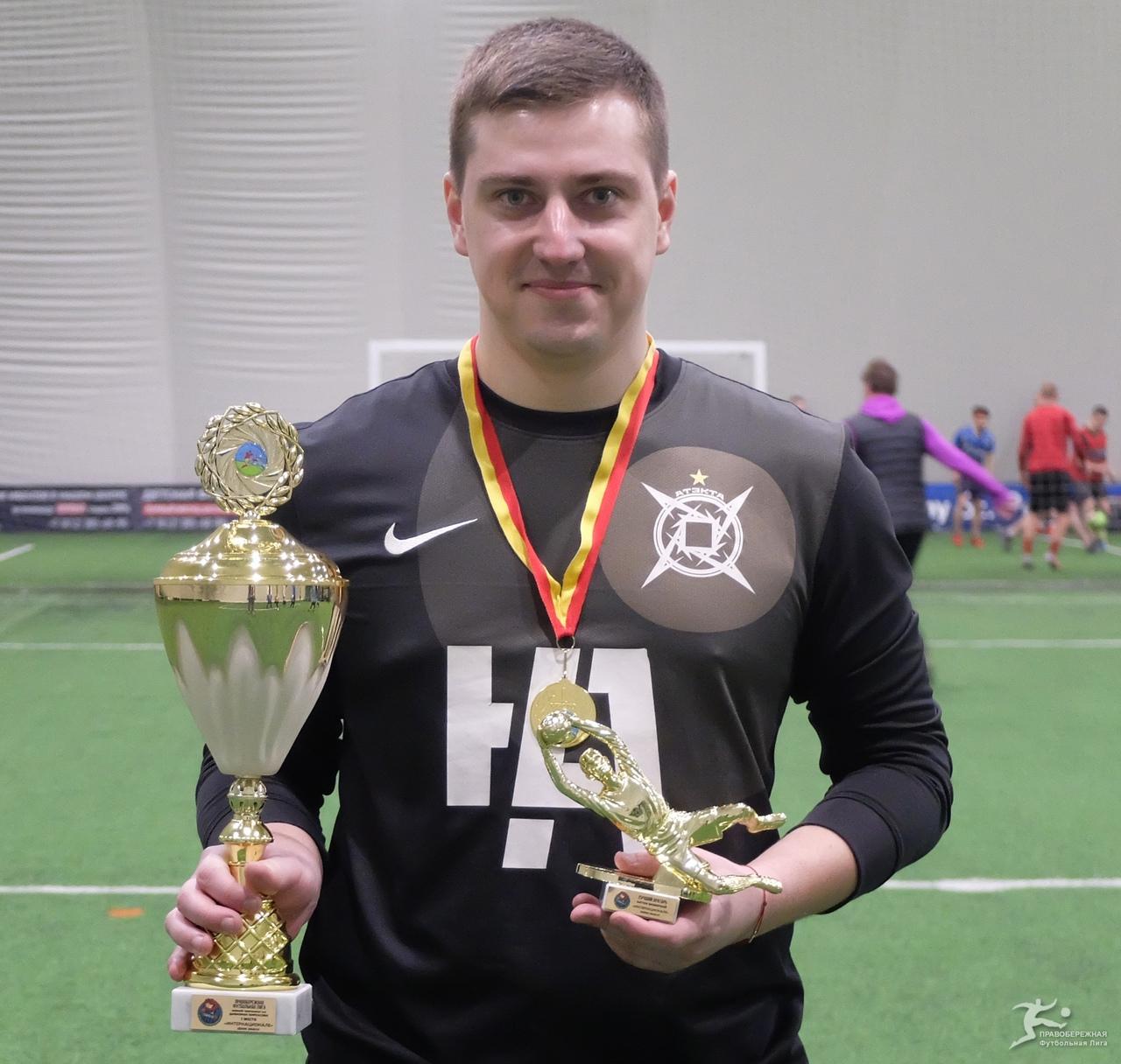 Антон Безверхий («Интернационале») — лучший вратарь дивизион Хирхасова.