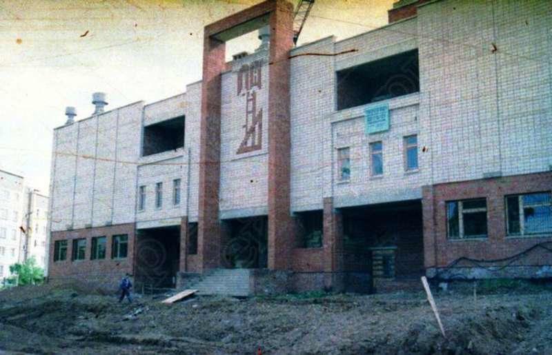 #МожгаНеСегодня, а 20 лет назад. Строительство гимназии.