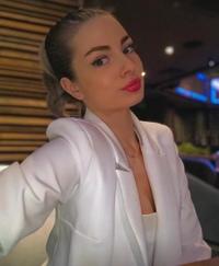Ксения Калягина